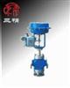ZJHQ、ZJHX调节阀:气动薄膜三通调节阀