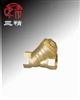 WF118过滤器:黄铜锻压过滤器