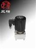 ZCF电磁阀:防腐型四氟活塞电磁阀