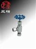 J94W针型阀:卡套角式针型阀