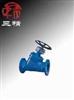 SP45F、SP15F水利控制阀:数字锁定平衡阀